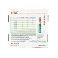 Кабель для теплого пола EASTEC ECC-100 (20-5)